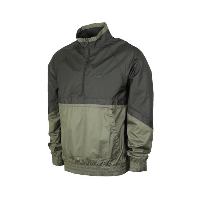 Nike SB Ishod Jacket