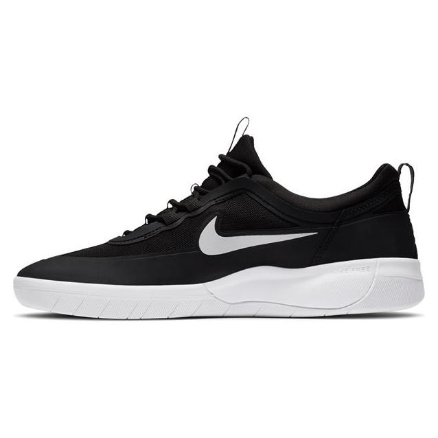 Nike Nyjah Free 2