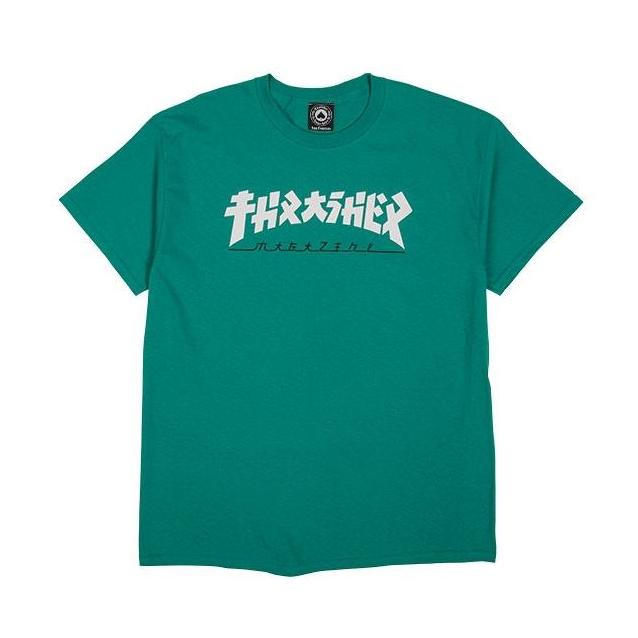 Thrasher Godzilla Tee