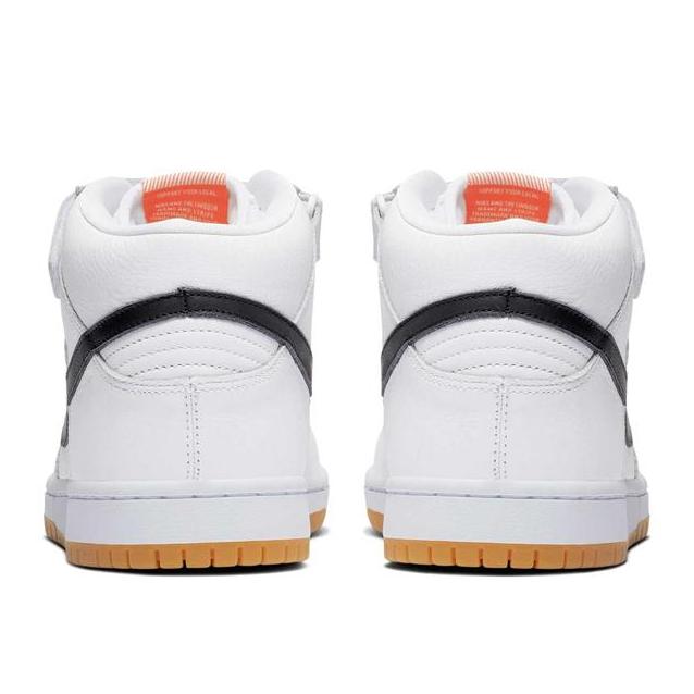 Nike SB Dunk Mid Pro ISO